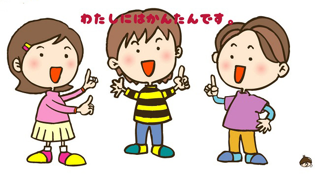 Một số hương pháp và công cụ hỗ trợ học tiếng Nhật