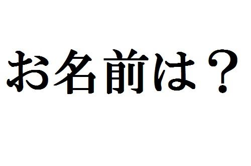 5 mẹo đọc hiểu tiếng Nhật nhanh và hiệu quả